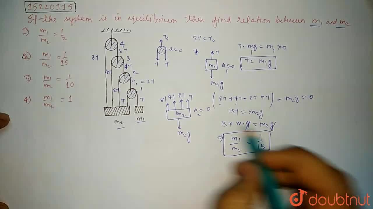 Solution for If system is in equilibrium then find relation bet