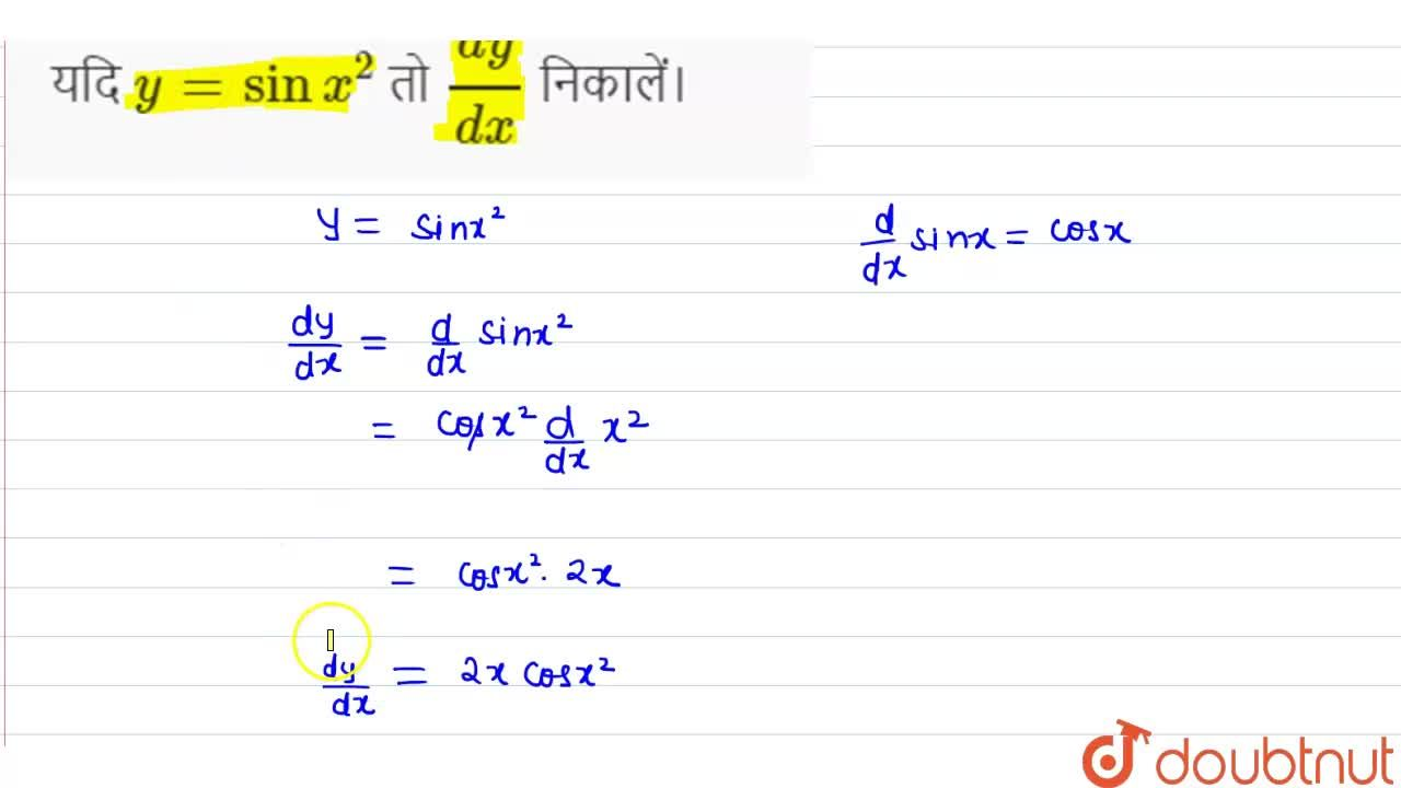 Solution for यदि y = sin x^(2)  तो  (dy),(dx)  निकालें।