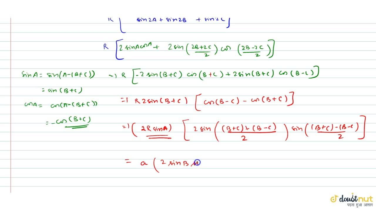 In any DeltaABC, prove that : a cos A + b cos B + c cos C = 2a sin B sin C