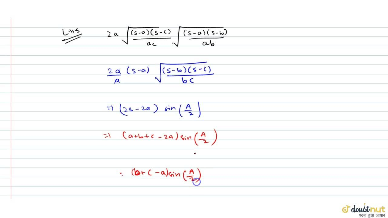 Solution for In any triangle ABC, show that : 2a sin (B,2) sin