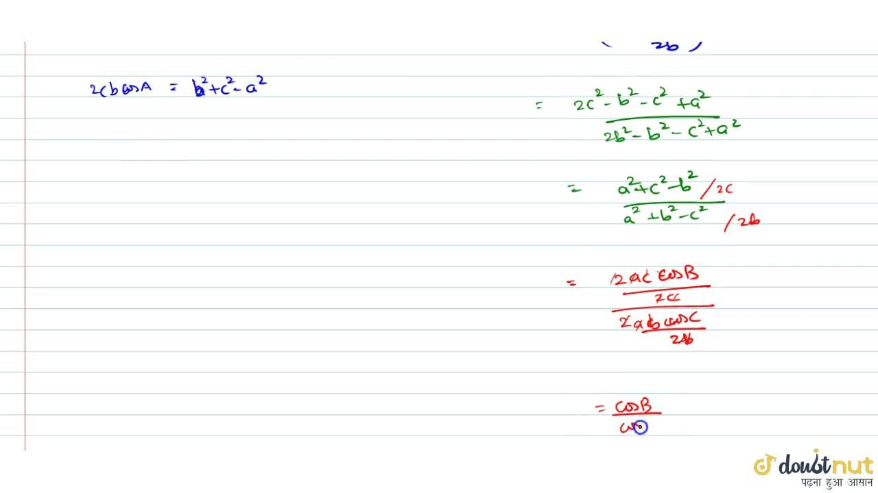 Solution for In DeltaABC, prove that : (c-b cos A),(b-c cos