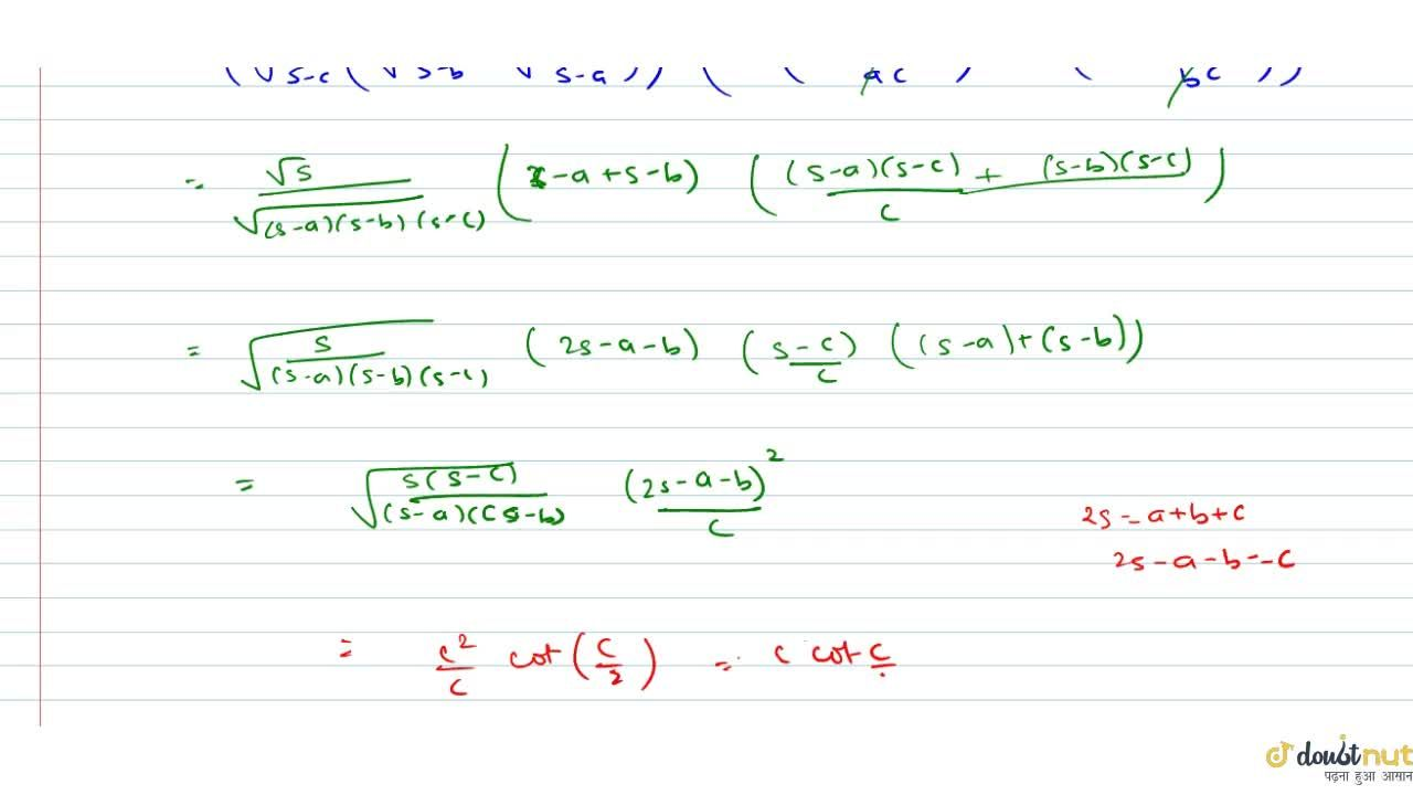 Solution for In DeltaABC, prove that : (cot(A,2) + cot(B,2))