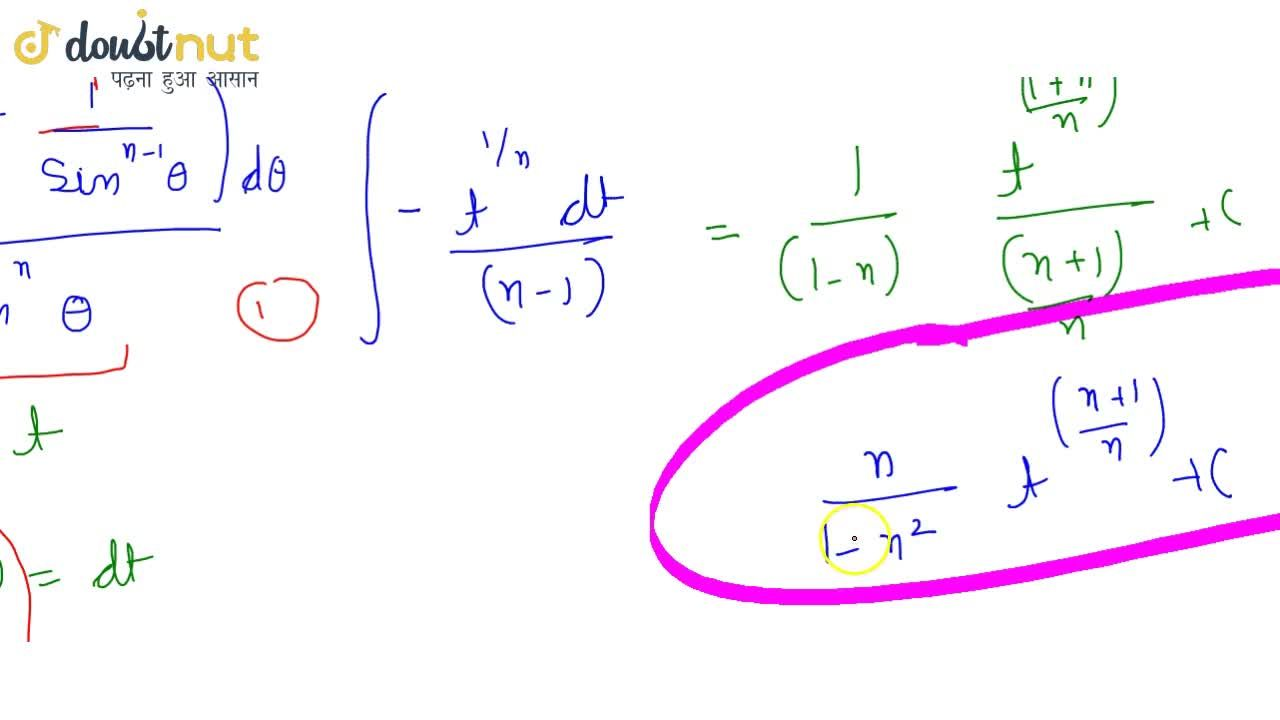 Solution for JEE Main Maths Repeated Question   बार बार पूछे जा