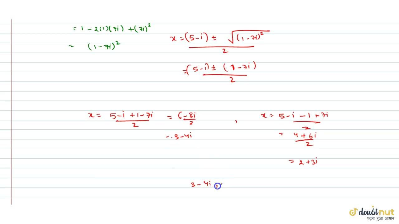 Solution for Solve the following equations by using the general