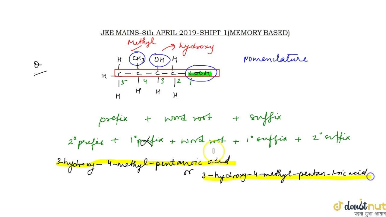 Solution for Write IUPAC name of the following compound
