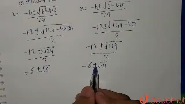 Solution for हल कीजिए: <br> x(x+5)(x+7)(x+12)+150=0
