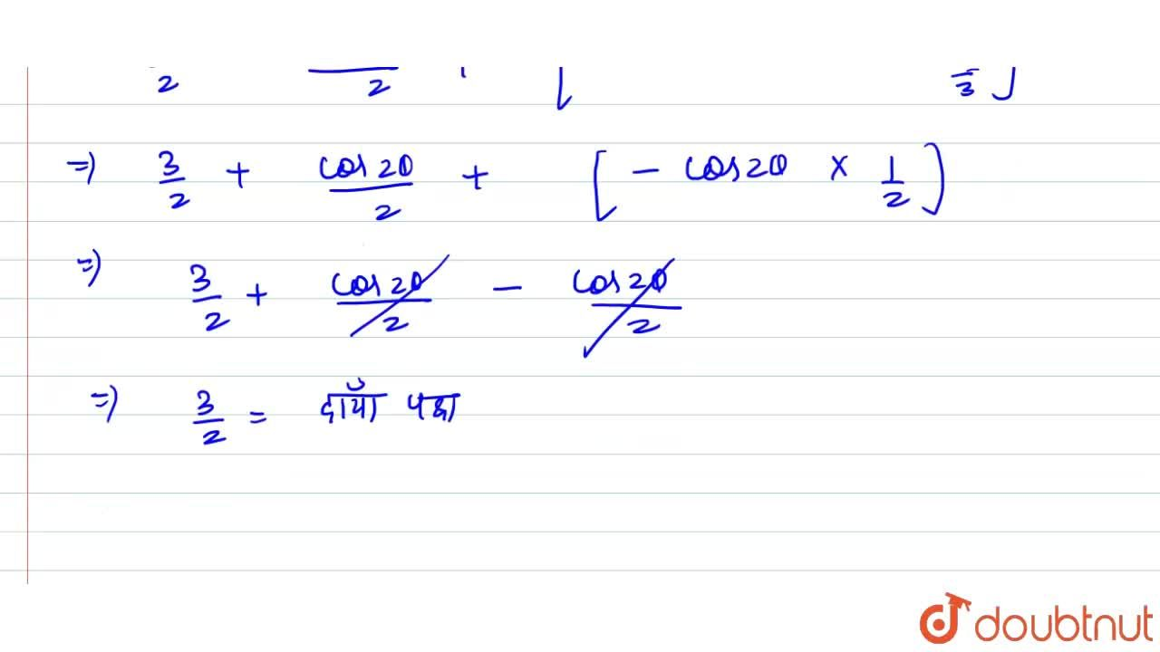 Solution for सिद्ध कीजिये कि <br> cos^(2) theta + cos^(2) (the