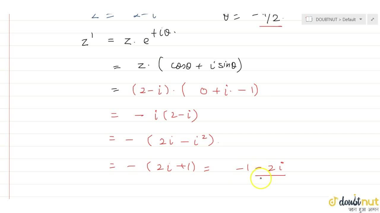 Solution for The point represented by the complex number 2-i