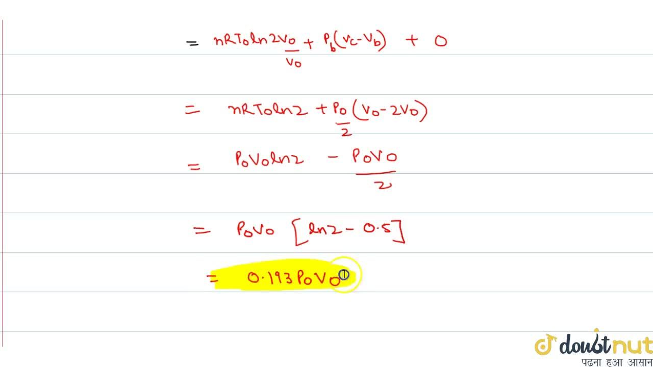 Solution for A sample of an ideal gas has pressure p_(0), vol