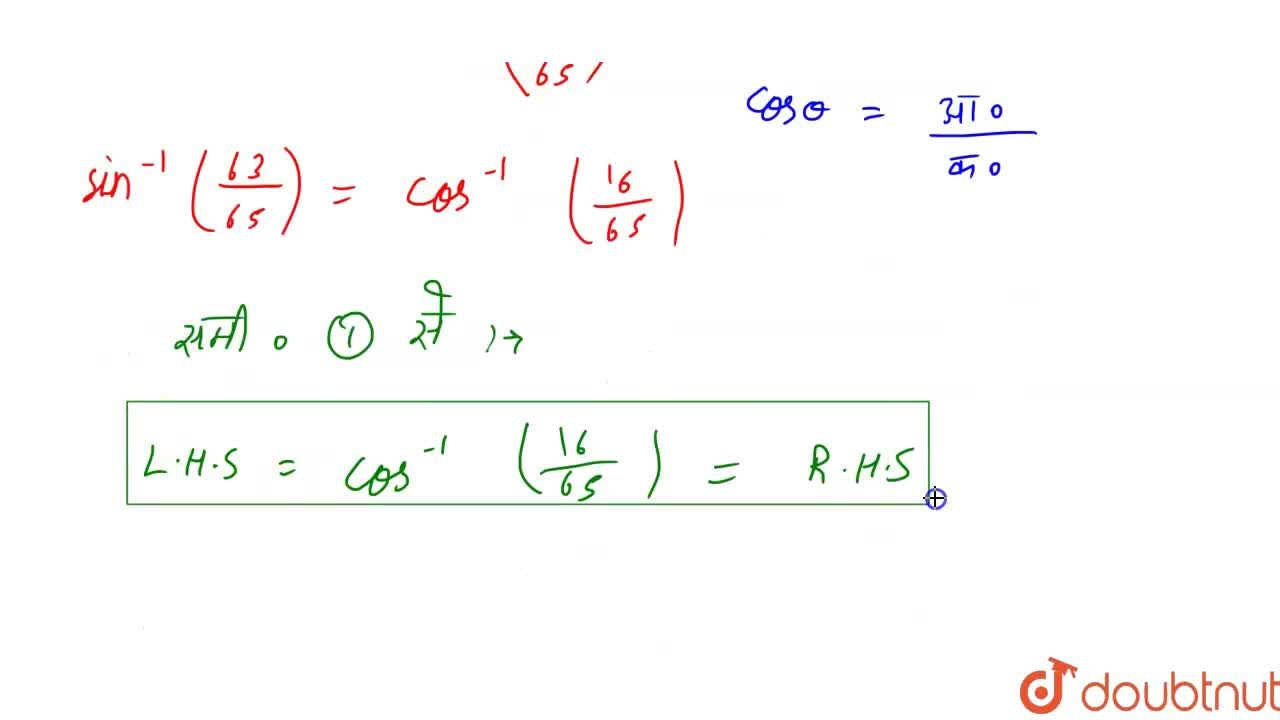 """Solution for sin^(-1)""""""""4,5+sin^(-1)""""""""5,13=cos^(-1)""""""""(16),(65)"""
