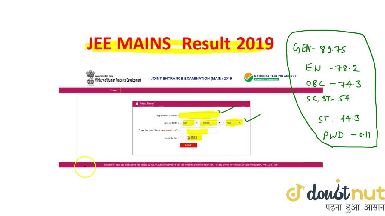Solution for JEE MAINS 2019 April Results out