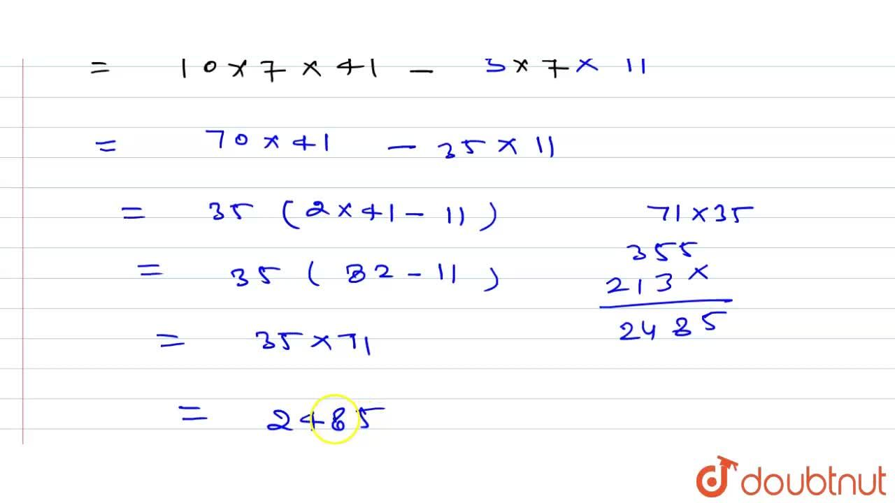"""Solution for मान ज्ञात कीजिए : 11^(2)+12^(2)+13^(2)+""""…......"""