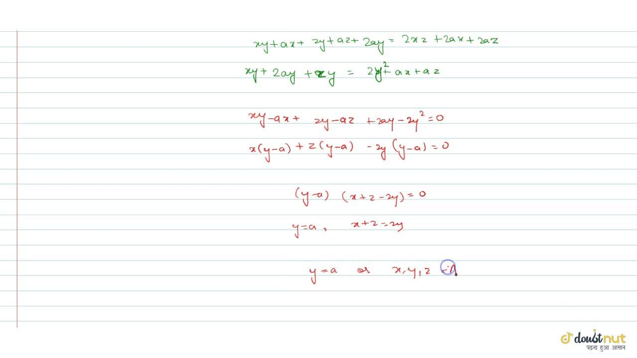 Solution for If distinct numbers x,y,z are in G.P. and 1,(x+a)
