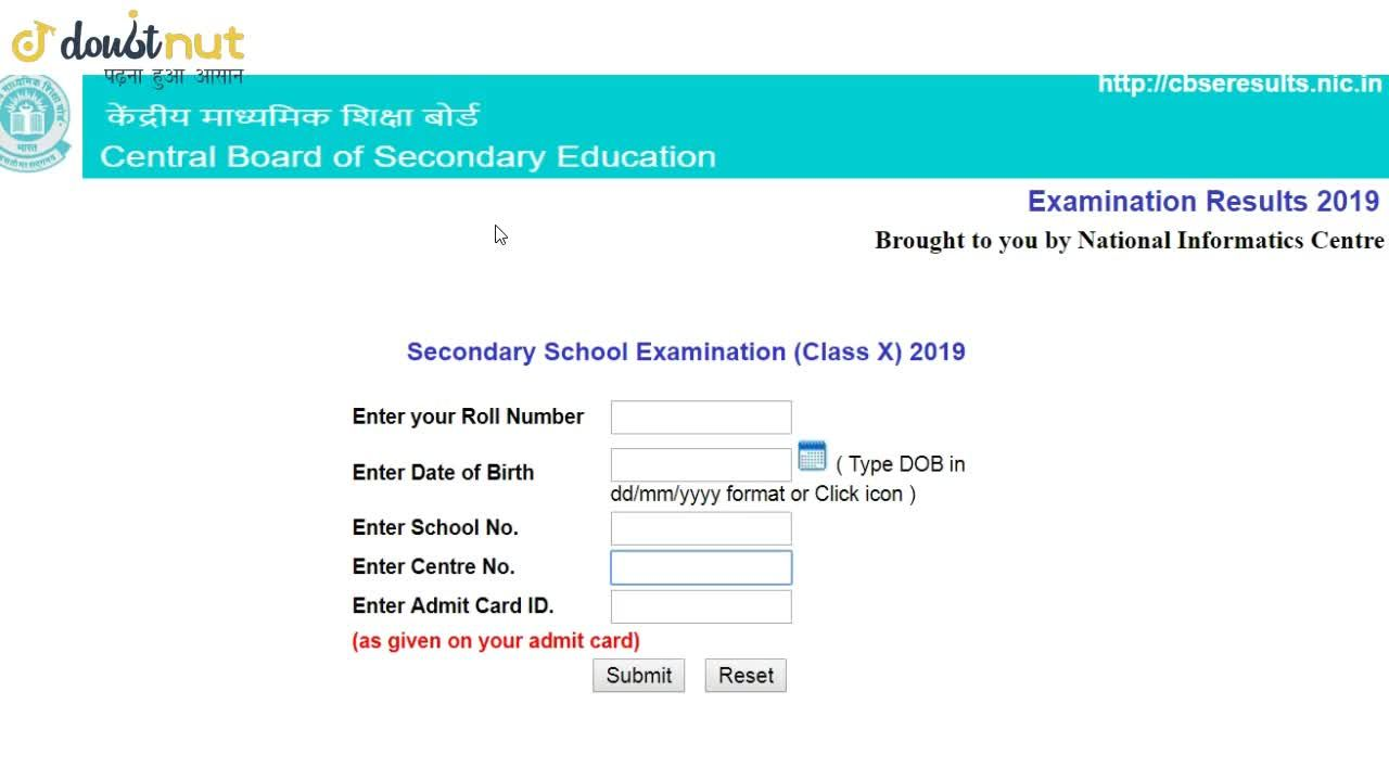 CBSE Class 10 Boards | Result Announced | How to Check Results