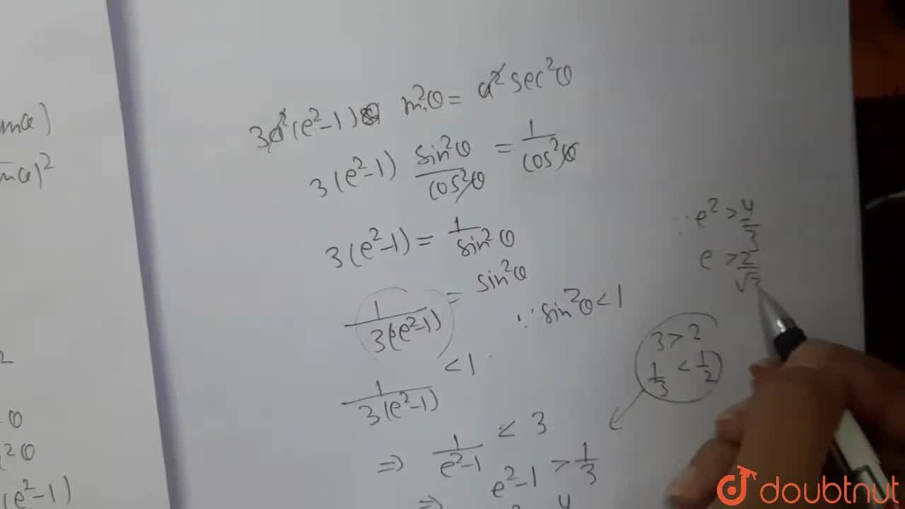 If P Q is a double ordinate of the hyperbola (x^2),(a^2)-(y^2),(b^2)=1 such that O P Q is an equilateral triangle, O being the center of the hyperbola, then find the range of the eccentricity   e of the hyperbola.