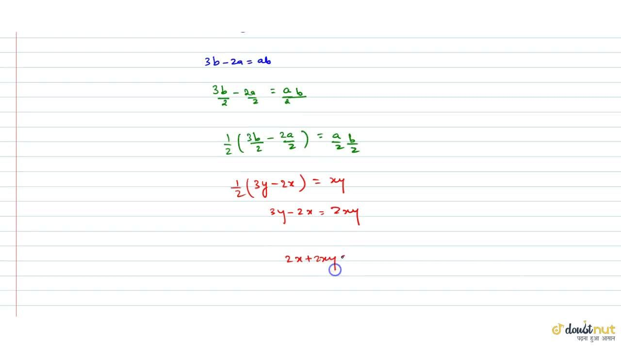 Solution for A straight line passes through the point (3, -2)