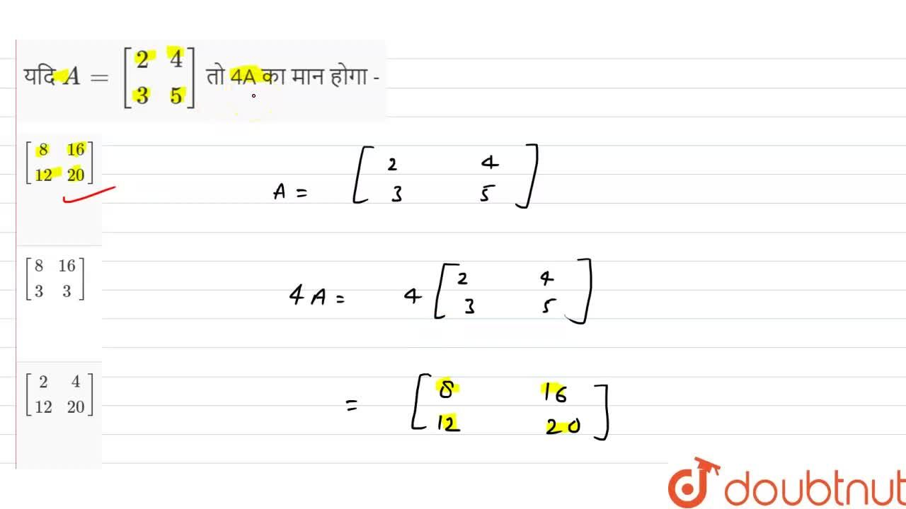 Solution for यदि A = [(2,4),(3,5)]  तो 4A का मान होगा  -