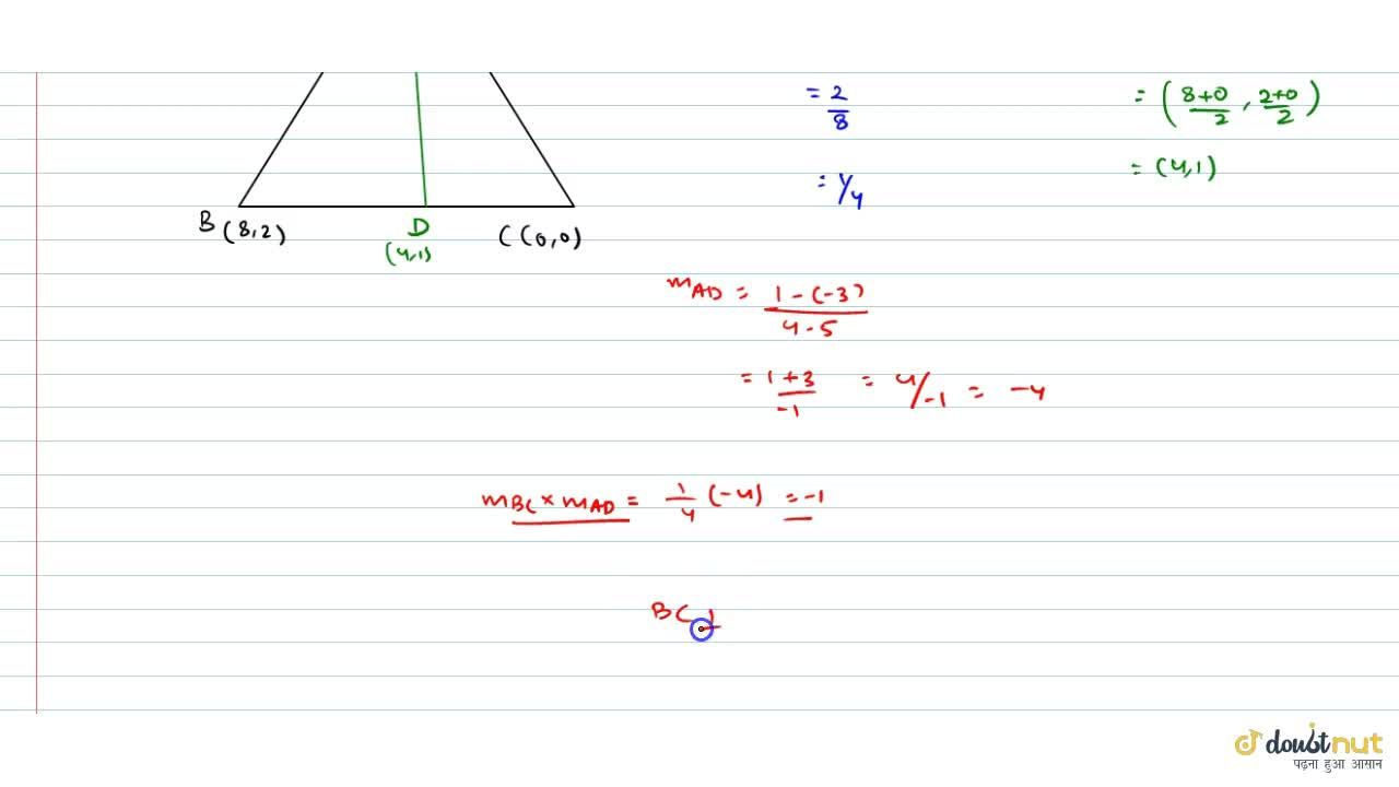 A (5, -3), B (8, 2), C (0, 0) are the vertices of a triangle. Show that the median from A is perpendicular to the side BC.