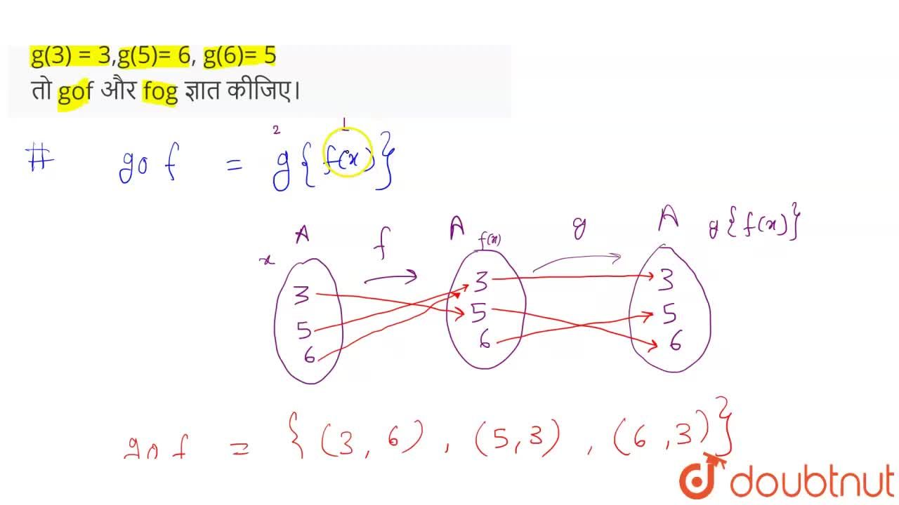 """Solution for यदि A= {3,5,6} तथा f: A to A """" और """" g:A to A  इस"""