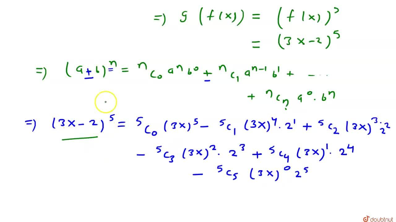 """Solution for यदि f:x to 3x-2 """" तथा """" g:x  to x^5 AA x in R ,"""