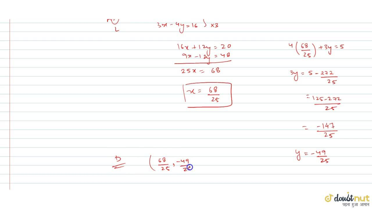 Solution for Find the coordinates of the foot of perpendicular