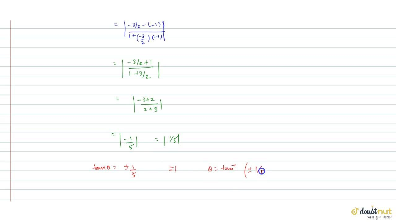 Find the angle between the line joining the points (2, 0), (0, 3) and the line x+y=1.