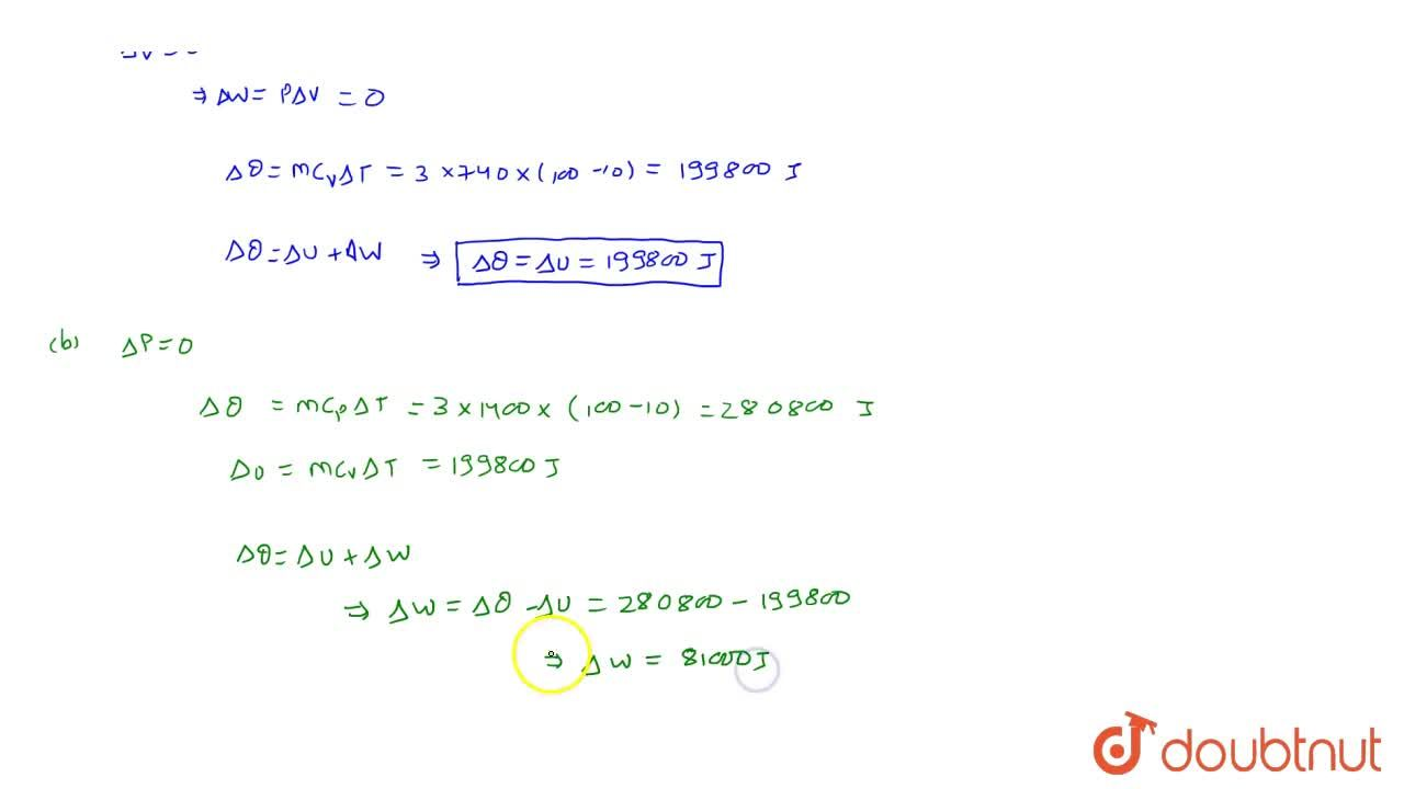 Solution for The temperature of 3 kg of nitrogen is raised form