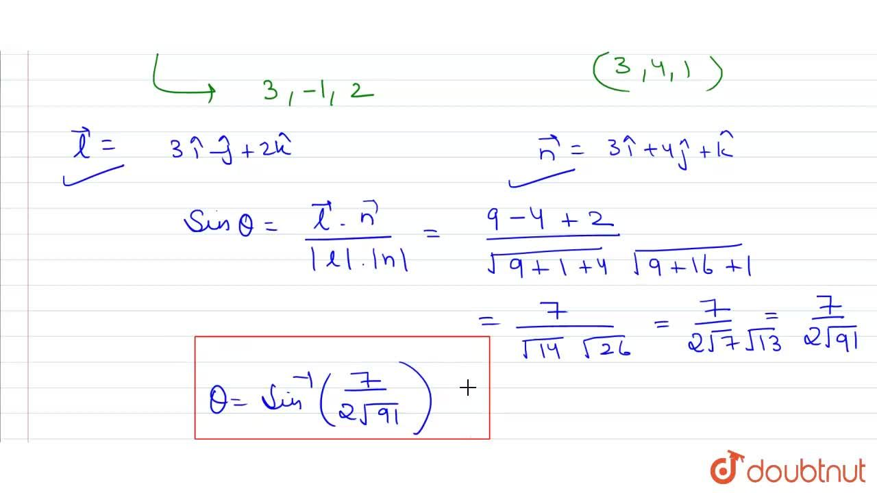Solution for रेखा  (x-2),(3) = (y+1),(-1) = (z-3),(2)  और समत