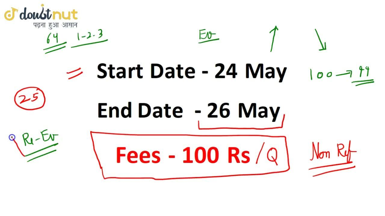 Solution for CBSE CLASS 10&12 Re checking 2019 Application Star