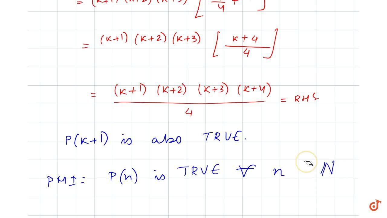 Solution for  Prove the following by using the principle of  ma
