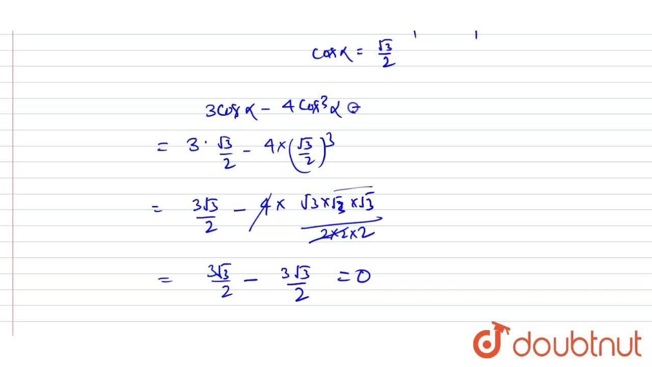 Solution for If  sin alpha  =(1),(2) , prove that (3 cos alp