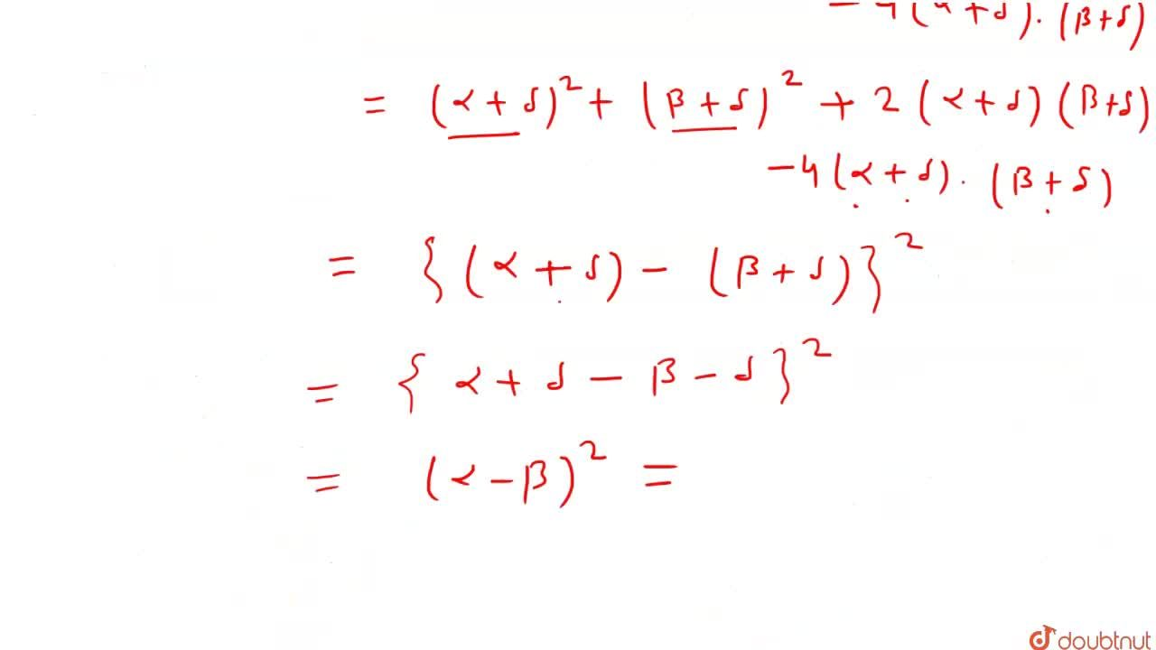 Solution for यदि समीकरण  ax^(2) + bx + c=0, (a ne 0)  के मूल