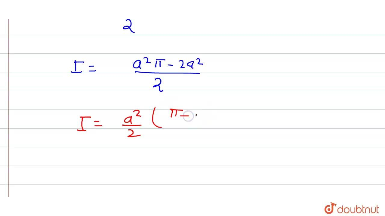 Solution for निम्न समाकल का मान ज्ञात कीजिए- <br> int_(-a)^(a)