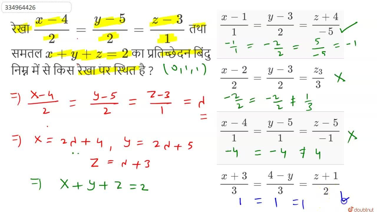 Solution for रेखा  (x-4),(2) = (y-5),(2) = (z-3),(1)  तथा समत