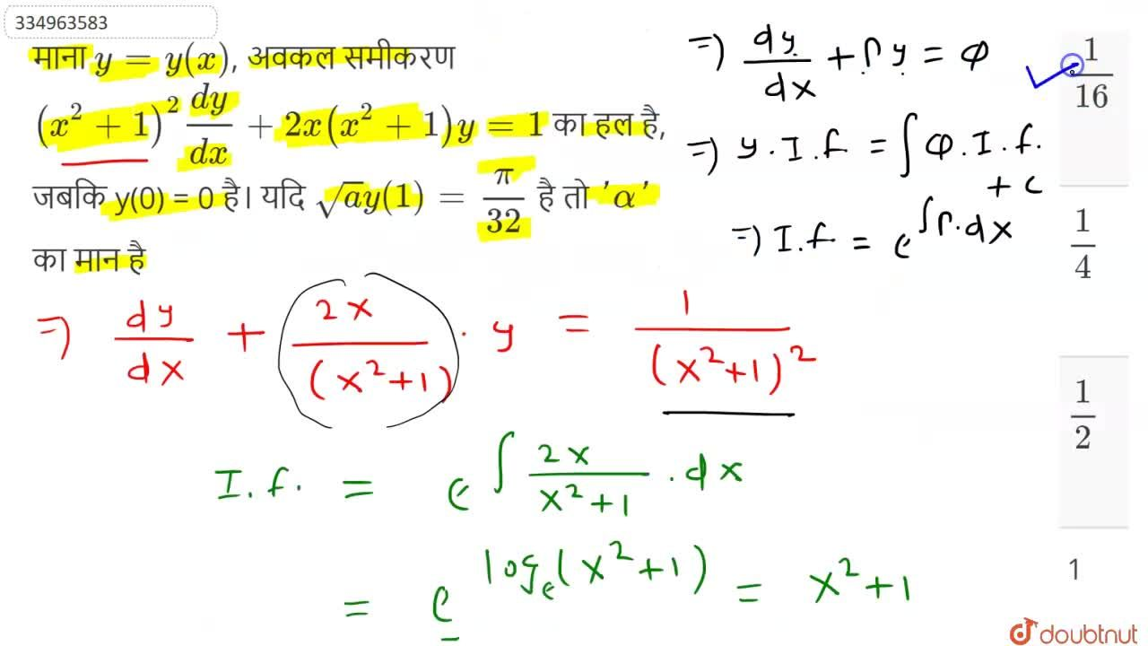 Solution for माना  y = y(x) , अवकल समीकरण  (x^(2)+ 1)^(2) (d