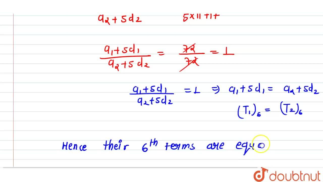 Solution for The sums of n terms of two arithmetic progressions