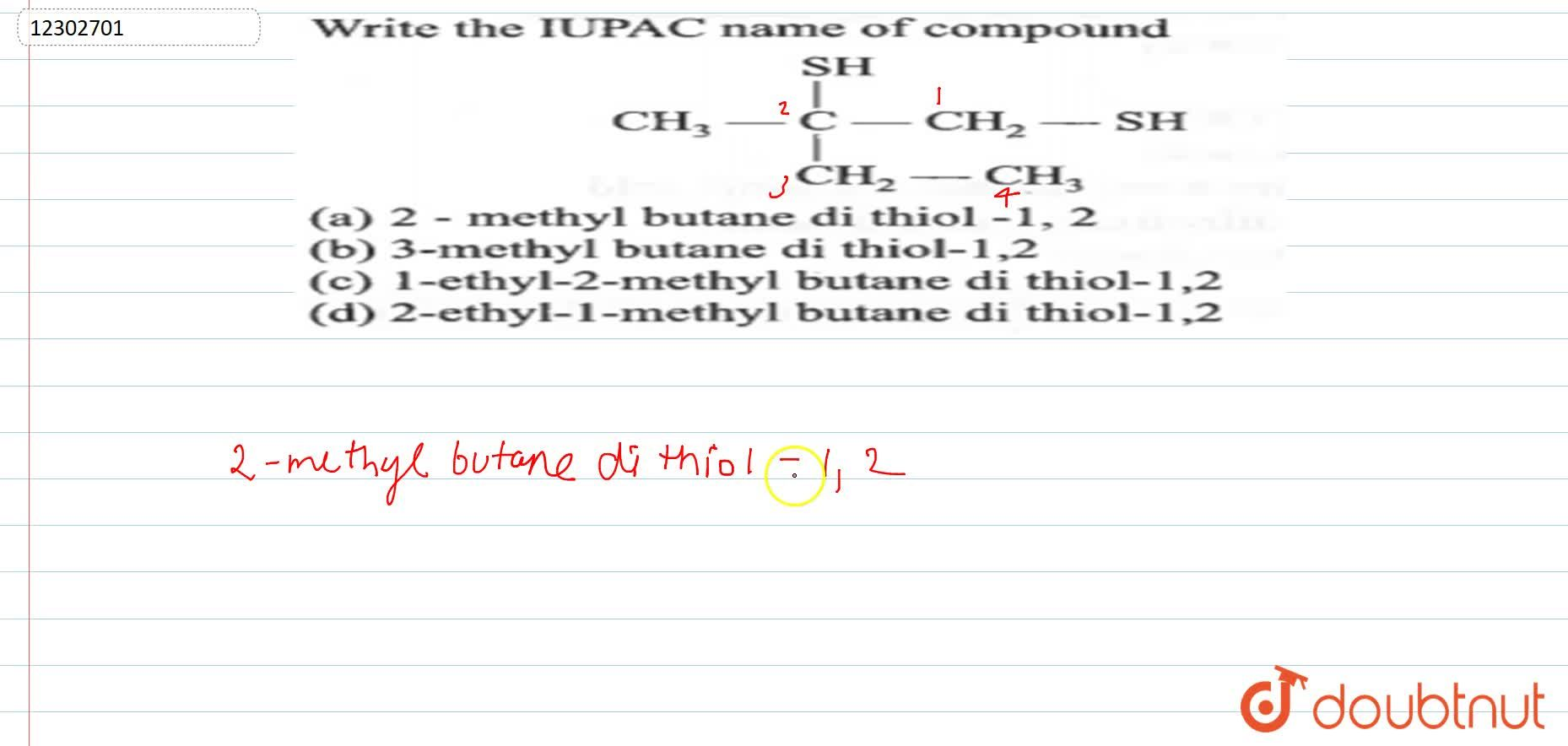 Solution for Write the IUPAC name of the compound <br> <img s