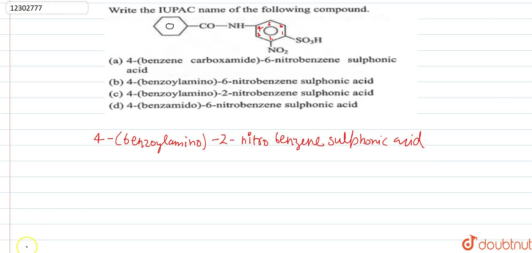 Solution for Write the IUPAC name of the following compound.