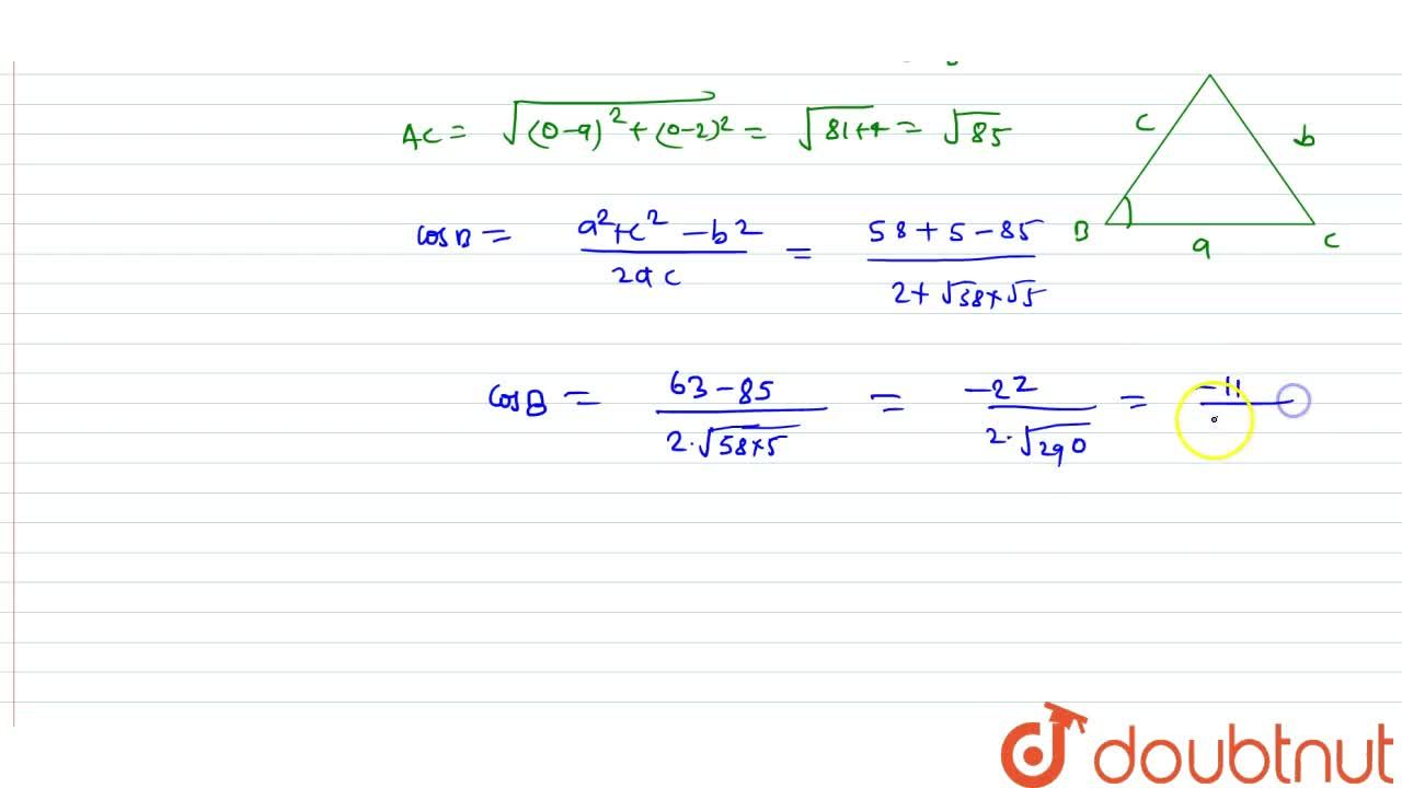 Solution for The vertices of a triangle ABC are A(0, 0), B(2