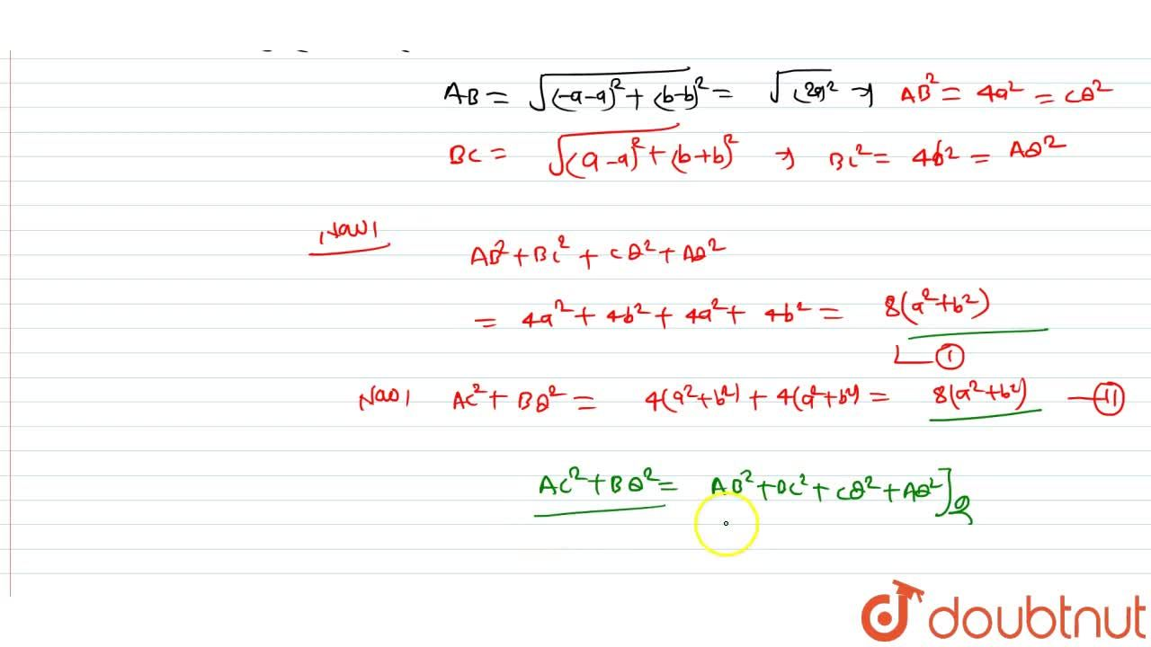 Prove analytically that the sum of square of the diagonals of a rectangle is equal to the sum of squares of its sides.