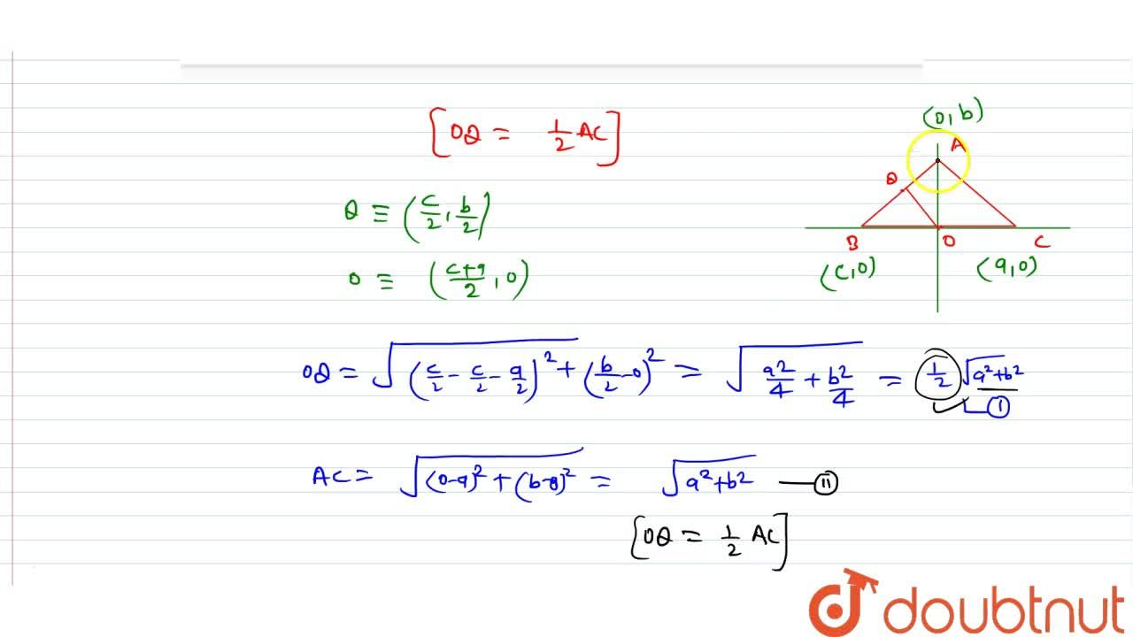 Solution for Prove that the line segment joining the middle poi
