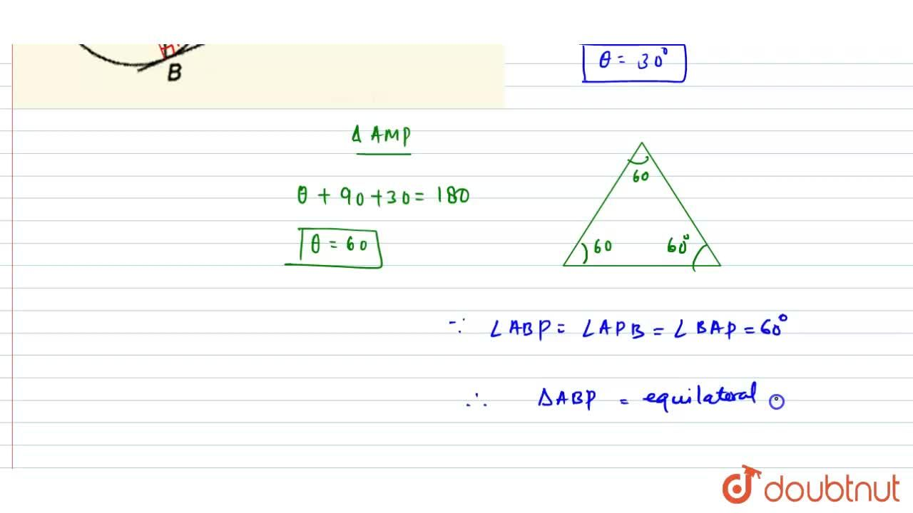 Solution for From a point P, two tangents PA and PB are drawn t