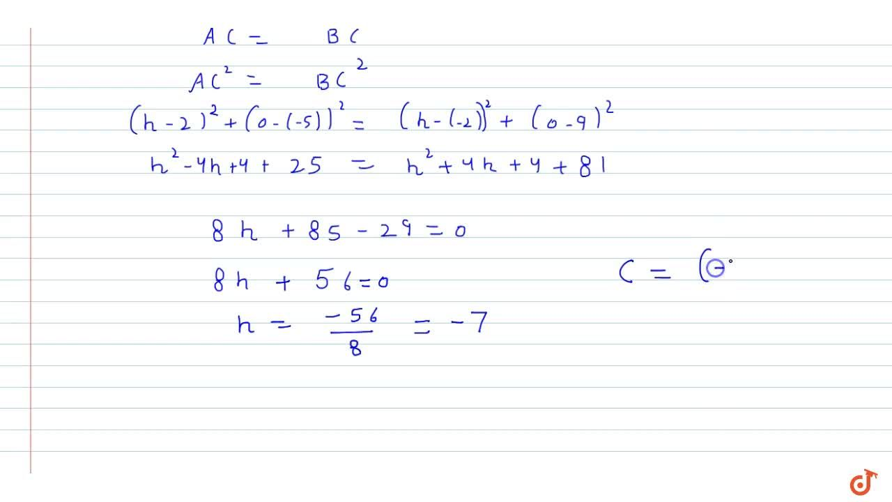 Find the point on the x-axis which is equidistant from (2,\ 5)\ and\ (2,\ 9)