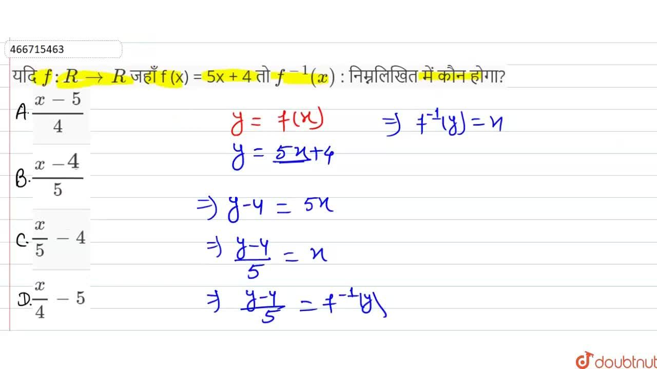 Solution for यदि f : R to R जहाँ f (x) = 5x + 4 तो f^(-1)(x)