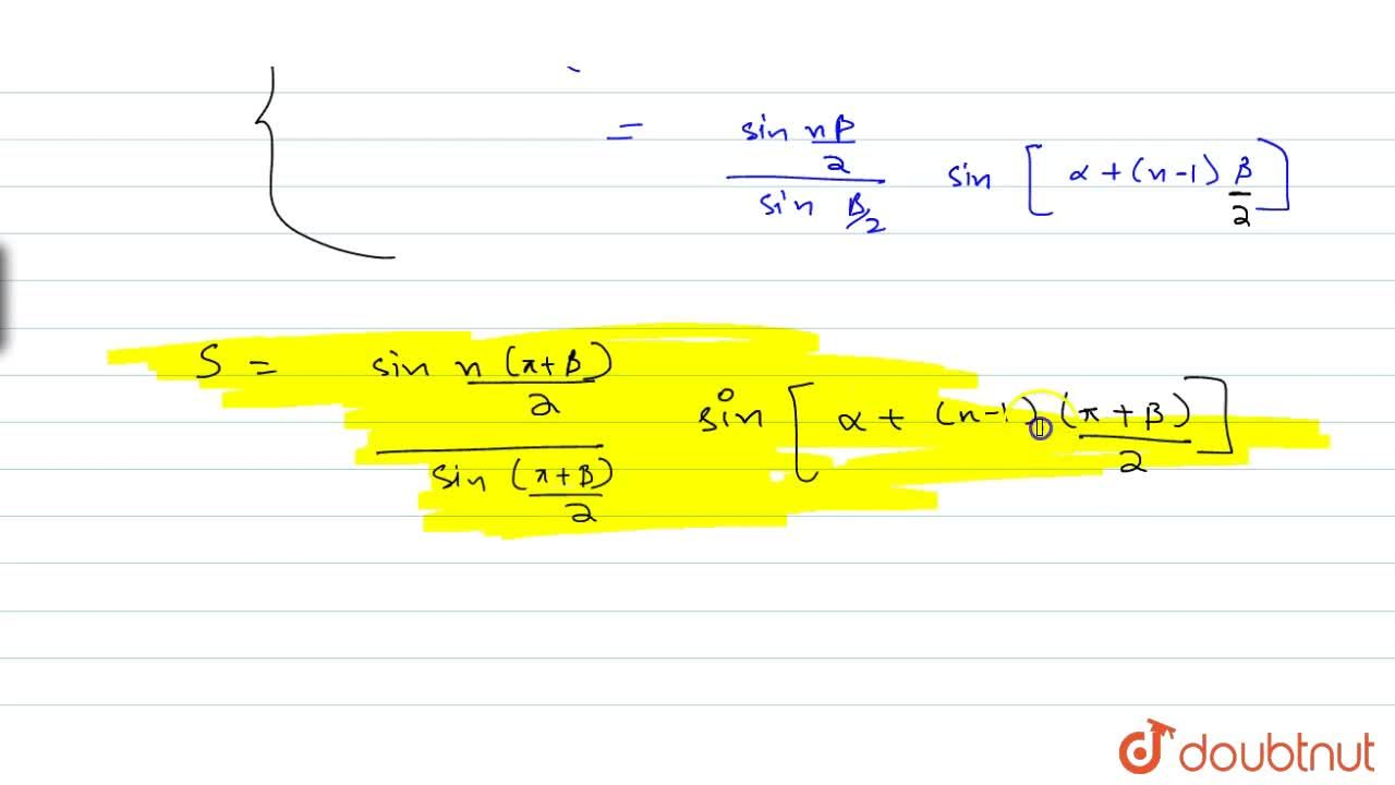 Solution for Sum of n terms of the series sinalpha-sin(alpha+b