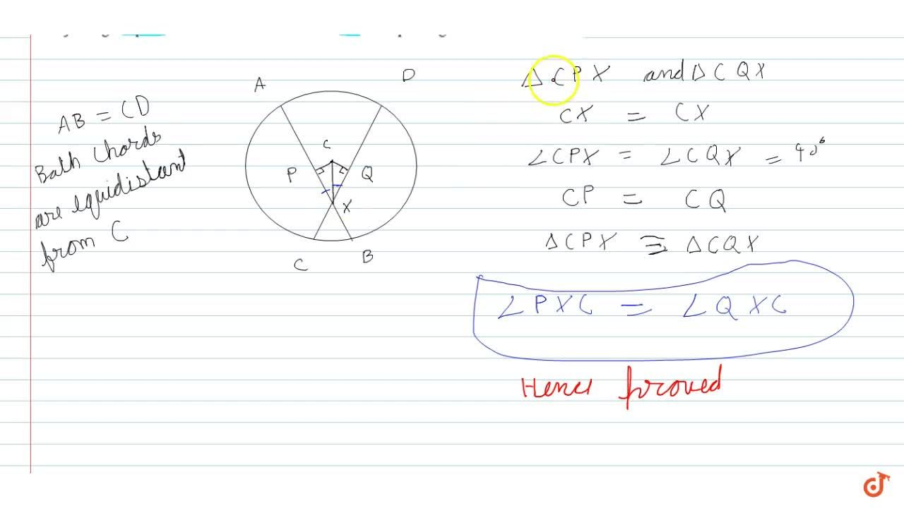 Solution for If two equal  chords of a circle intersect within