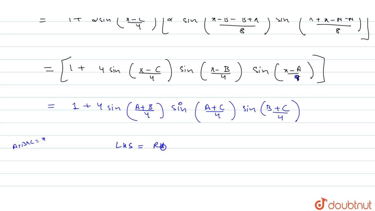 Solution for If A+B+C=pi, Prove that : sin( A,2) + sin( B,2)
