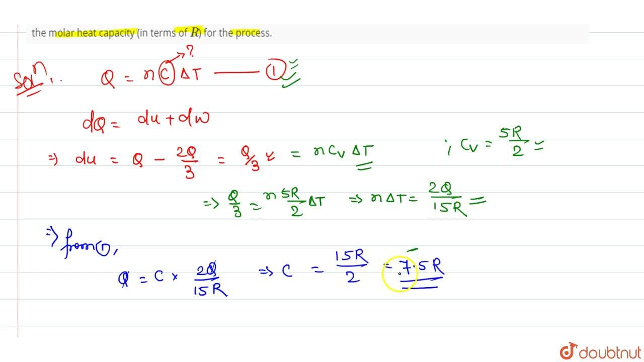 Solution for If Q amount of heat is given to a diatomic ideal