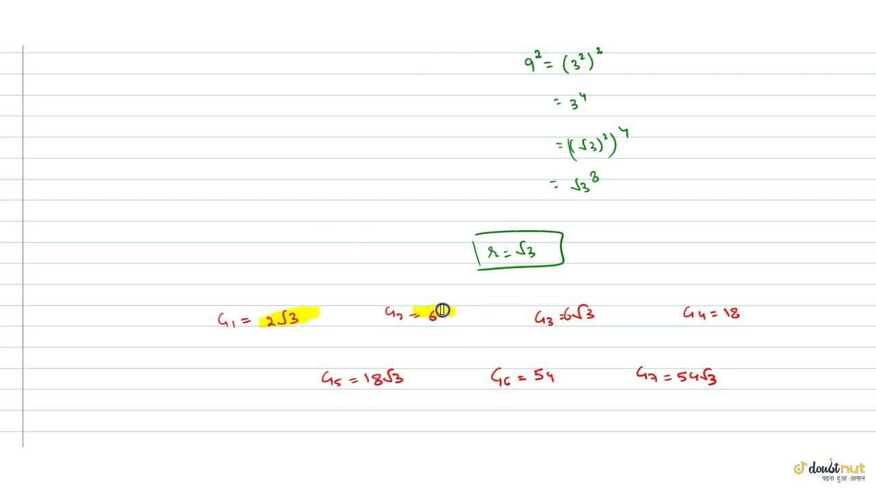 Solution for Insert 7 G. M.'s between 2 and 162