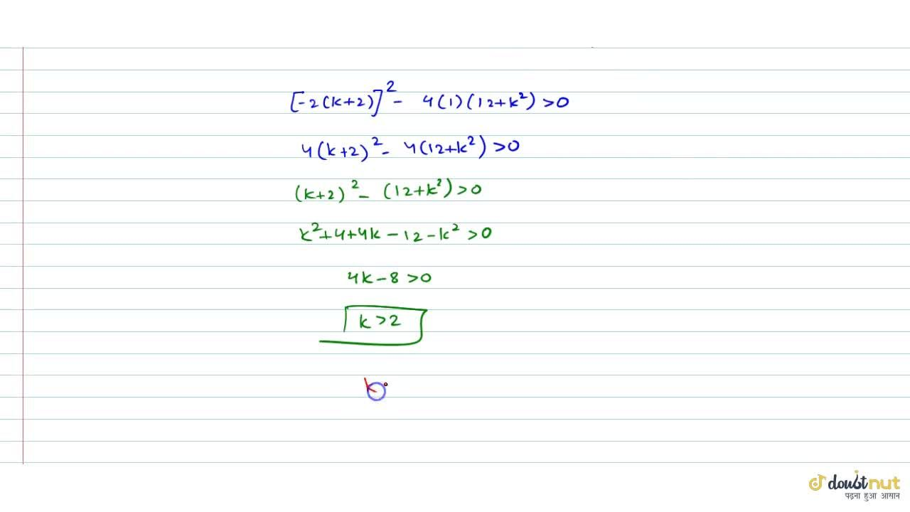 Solution for Find the least integral value of k for which the e